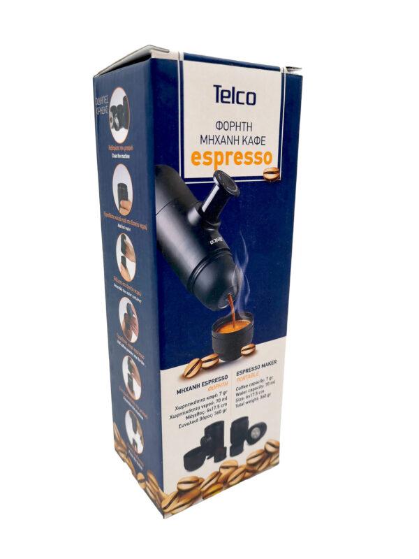 espresso box 2