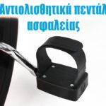 11501521811_1410560794-1black