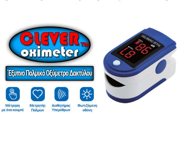 A new generation of oximeter+ol(1)