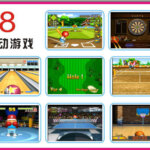 games2