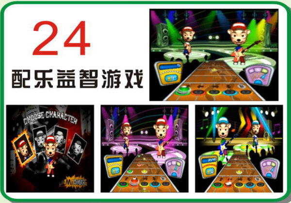 games3